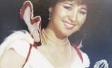 1980 Maria Guadalupe Hernandez Garcia