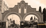 Arcos_entrada a San Ignacio